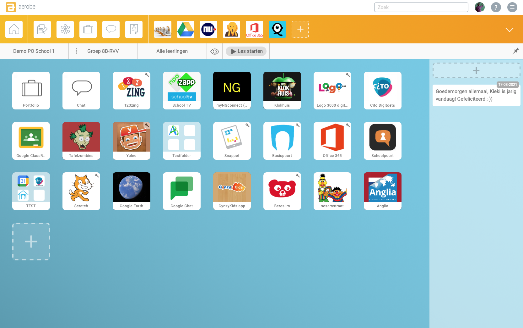 Aerobe screenshot modules